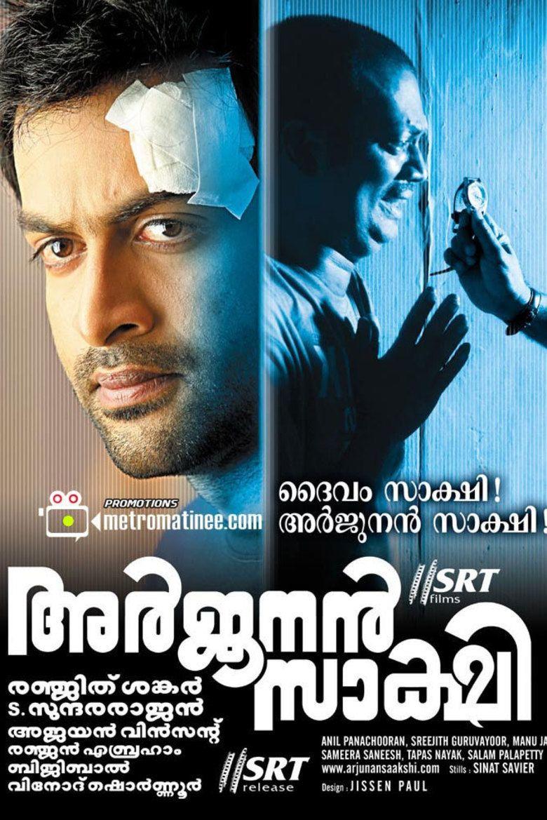 Arjunan Saakshi movie poster