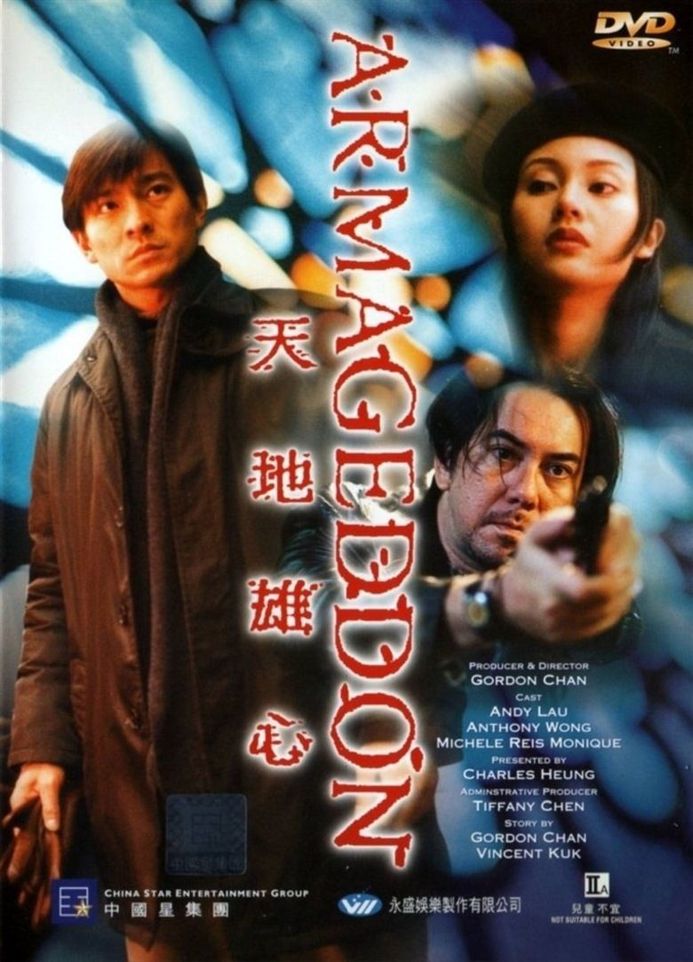 Armageddon (1997 film) movie poster