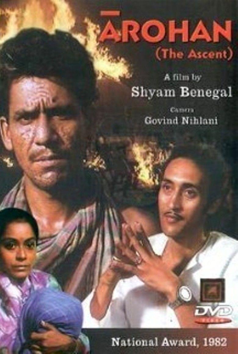 Arohan (film) movie poster