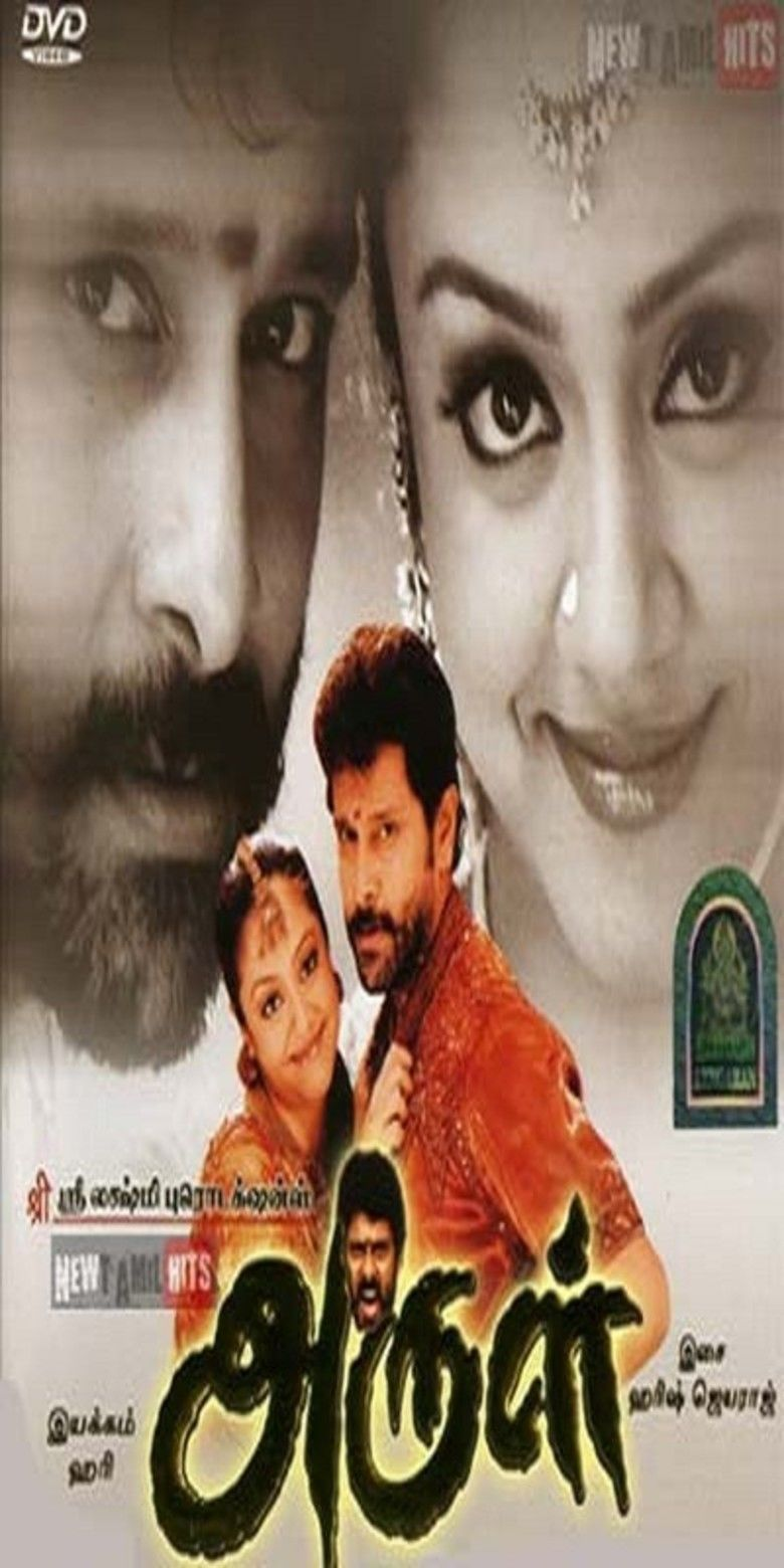 Arul movie poster