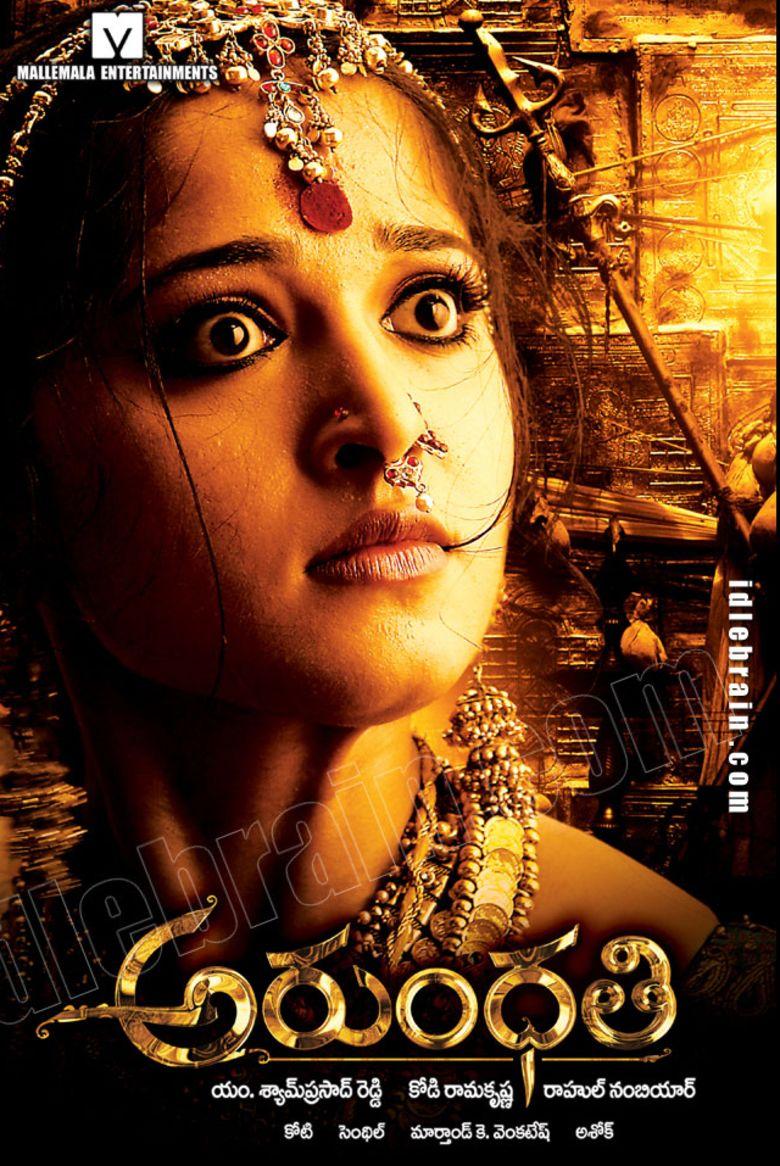 Arundhati (2009 film) movie poster