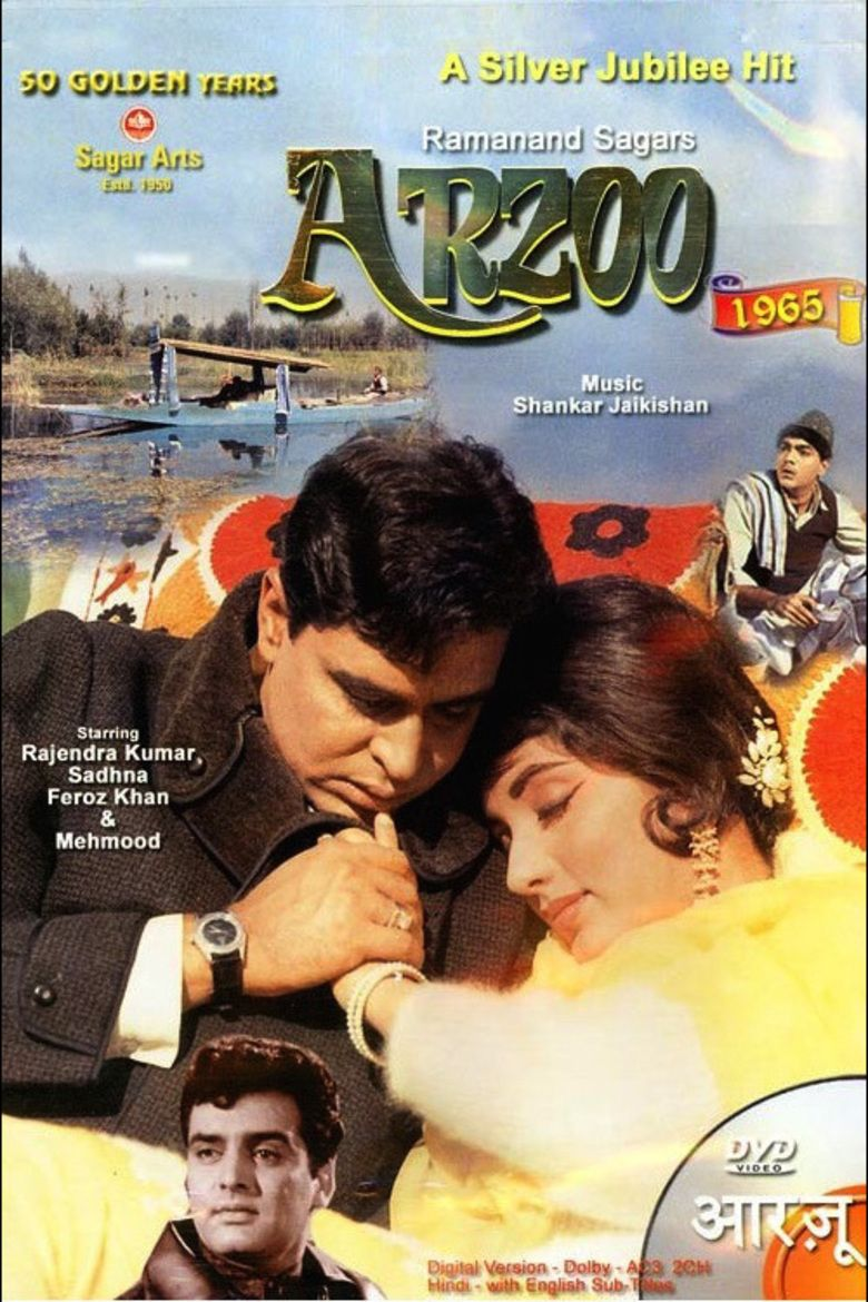 Arzoo (1965 film) movie poster