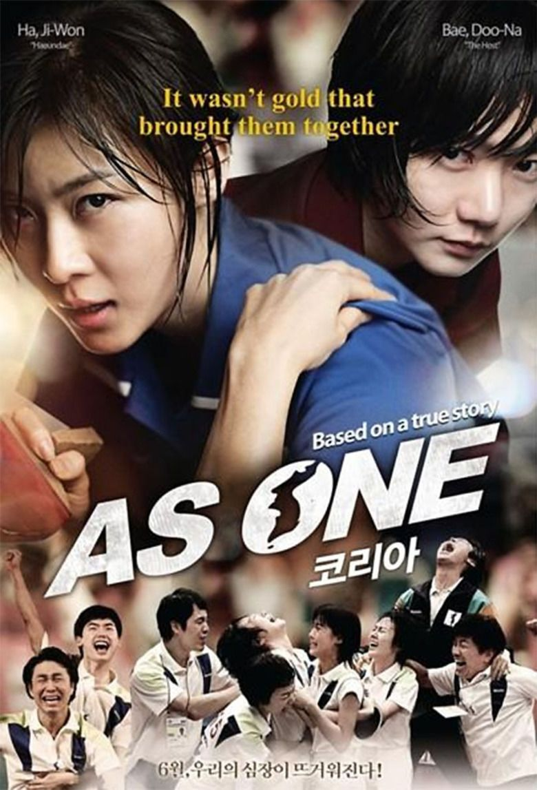 As One (film) movie poster