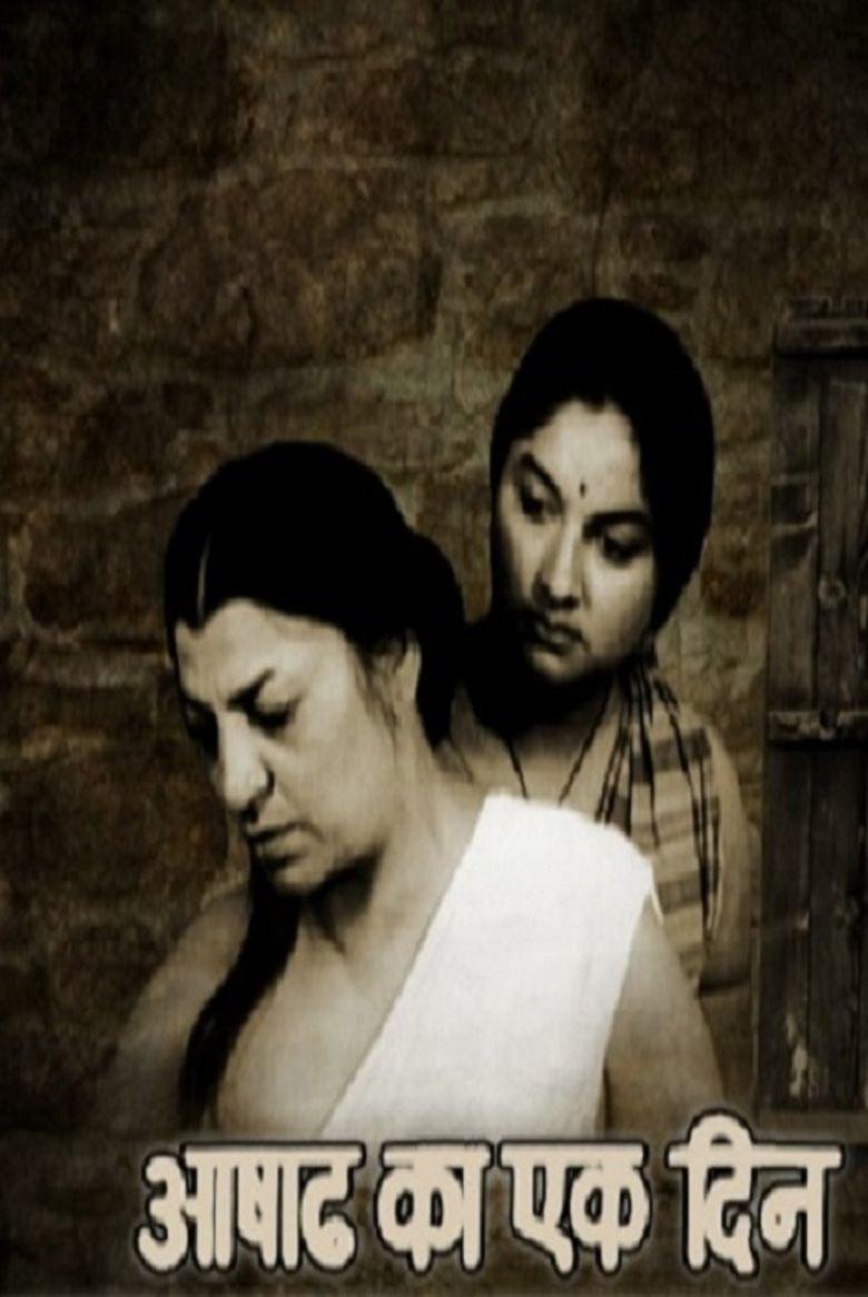 Ashadh Ka Ek Din (1971 film) movie poster