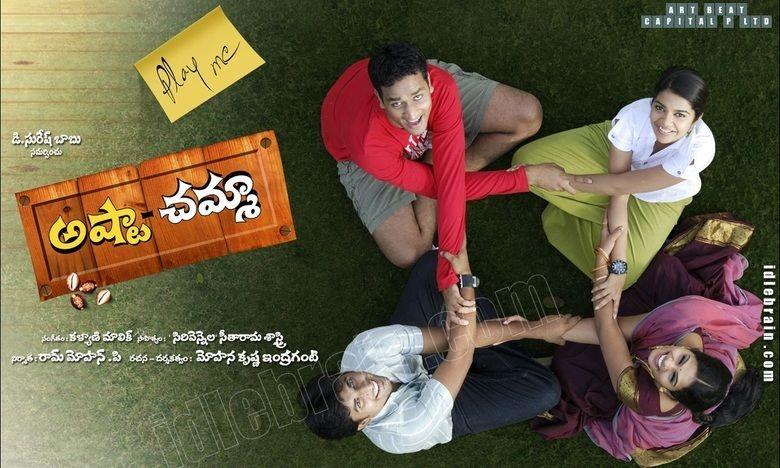 Ashta Chamma movie scenes
