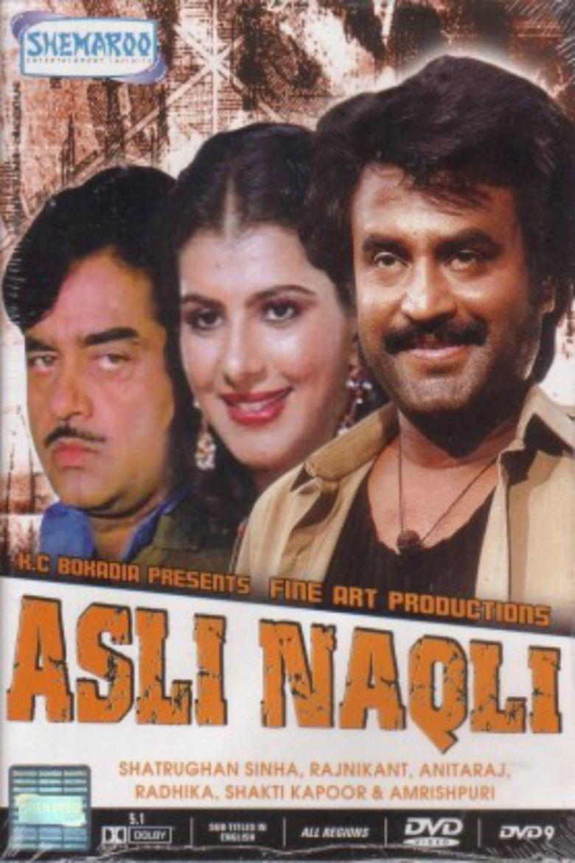 Asli Naqli movie poster