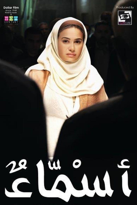 Asmaa movie poster