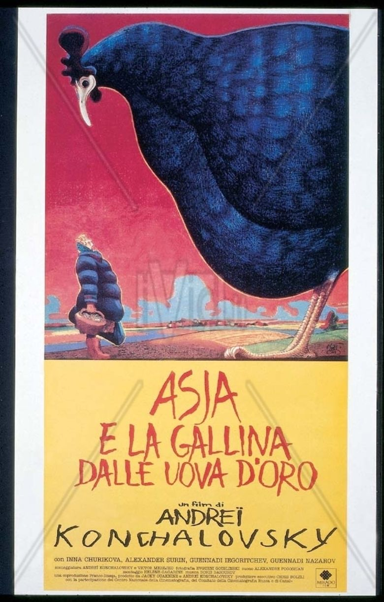 Assia and the Hen with the Golden Eggs movie poster