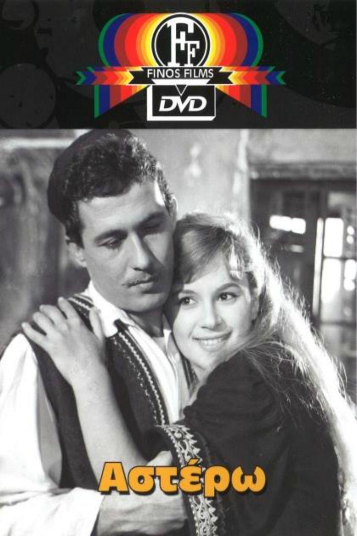 Astero movie poster