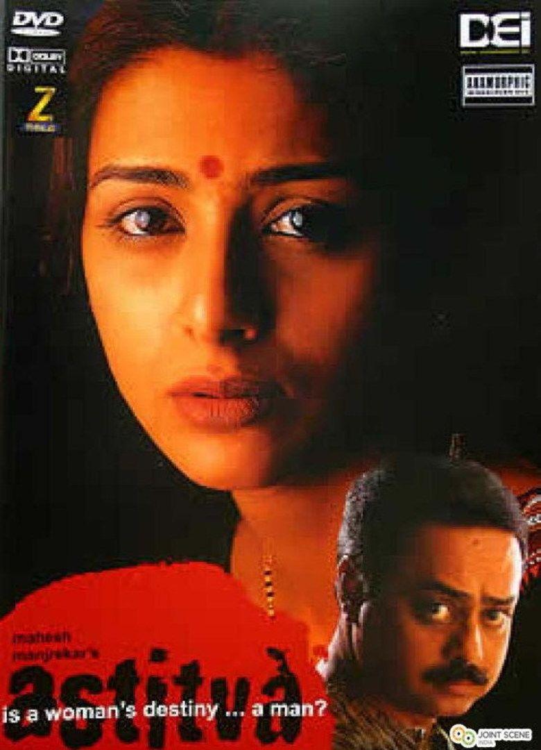 Astitva movie poster