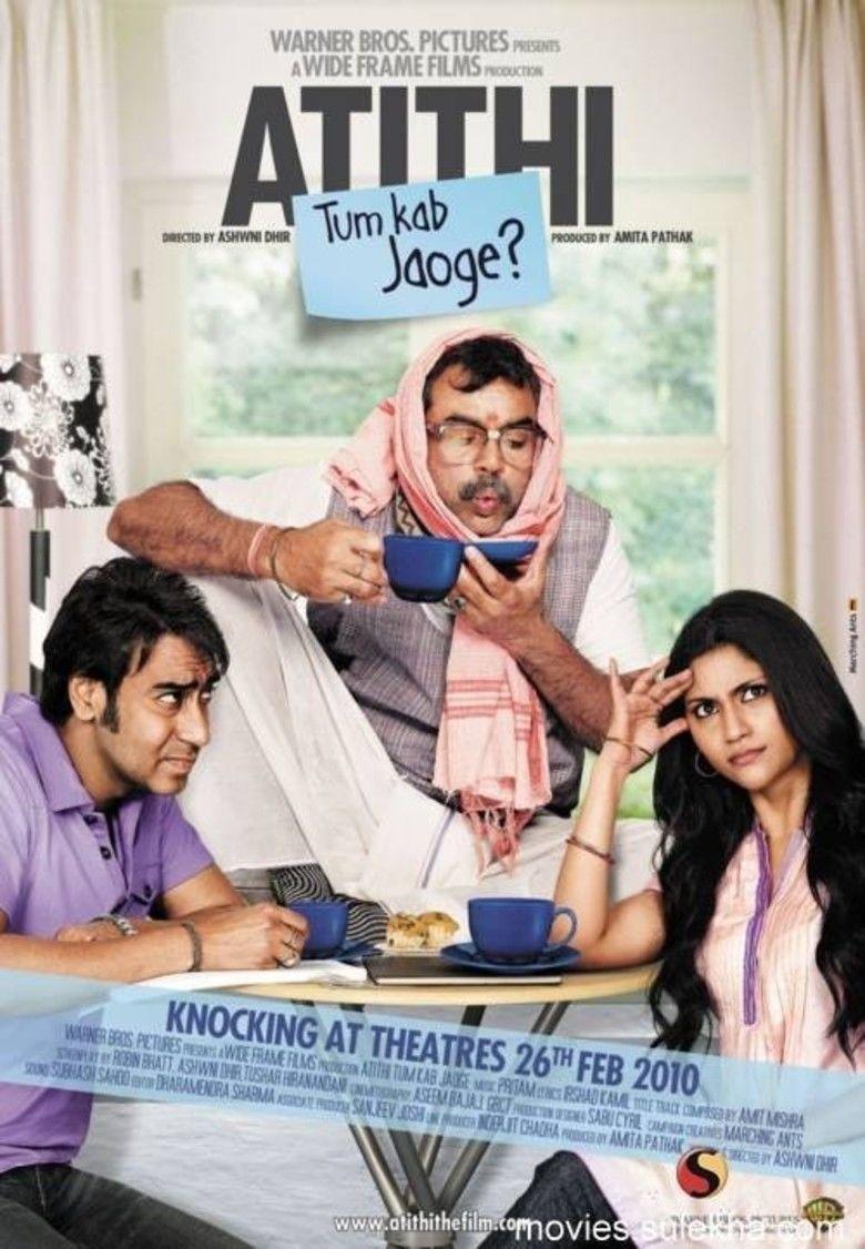 Atithi Tum Kab Jaoge movie poster