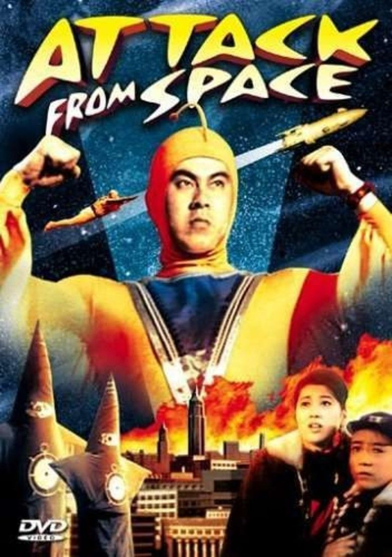 Attack from Space movie poster