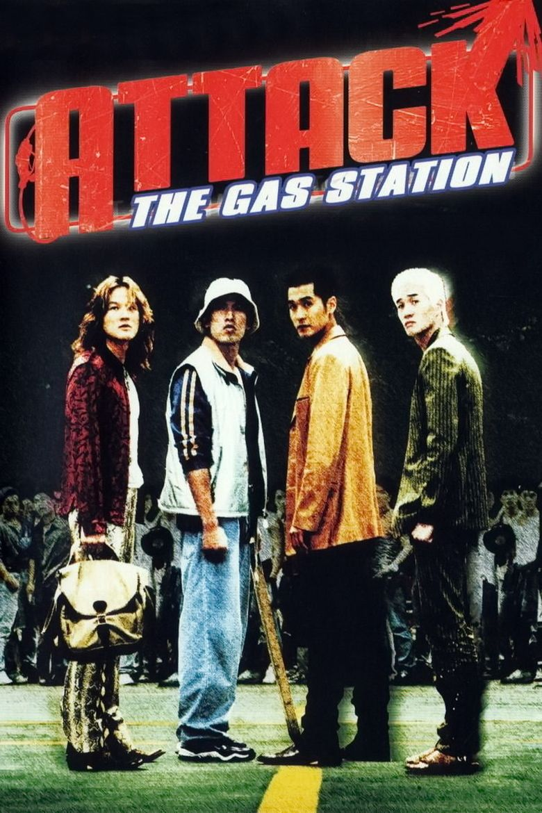 Attack the Gas Station movie poster