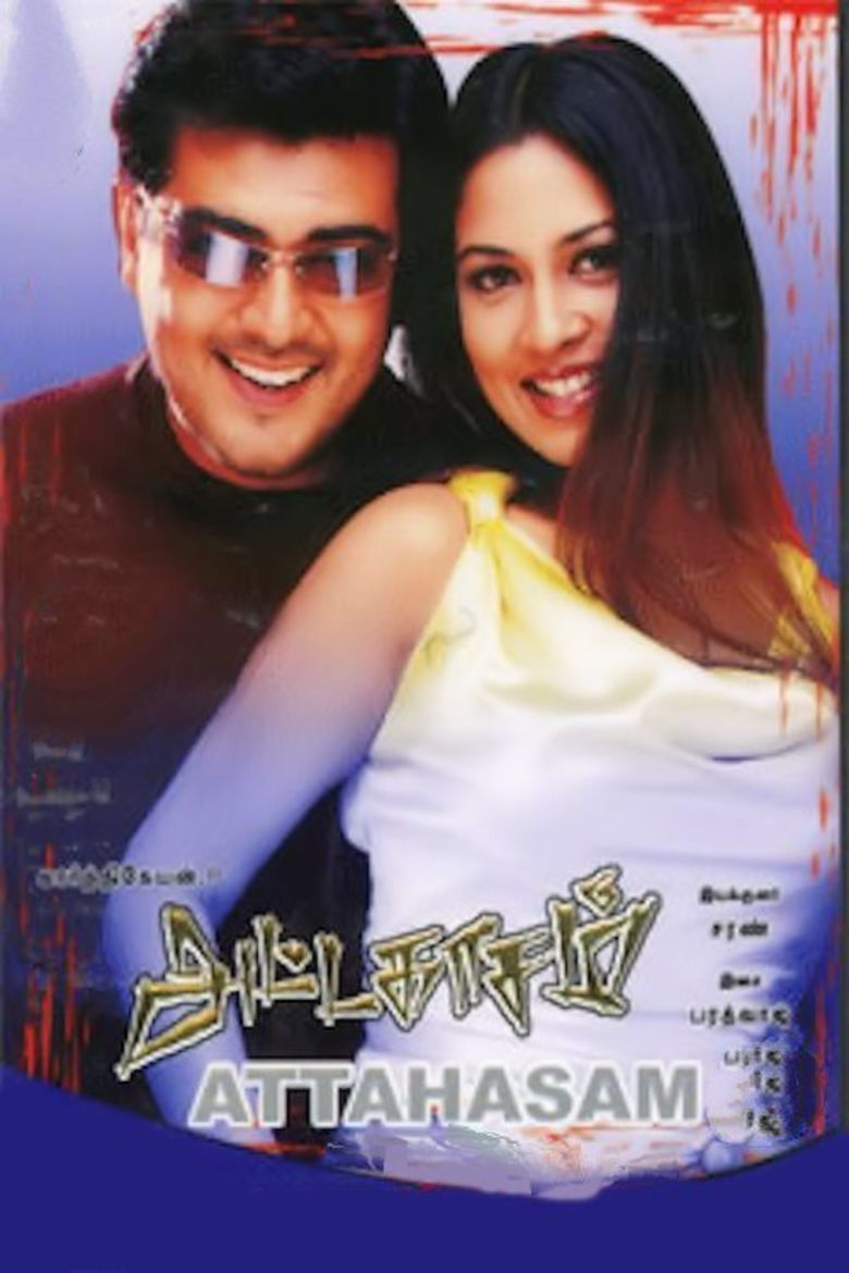 Attahasam movie poster