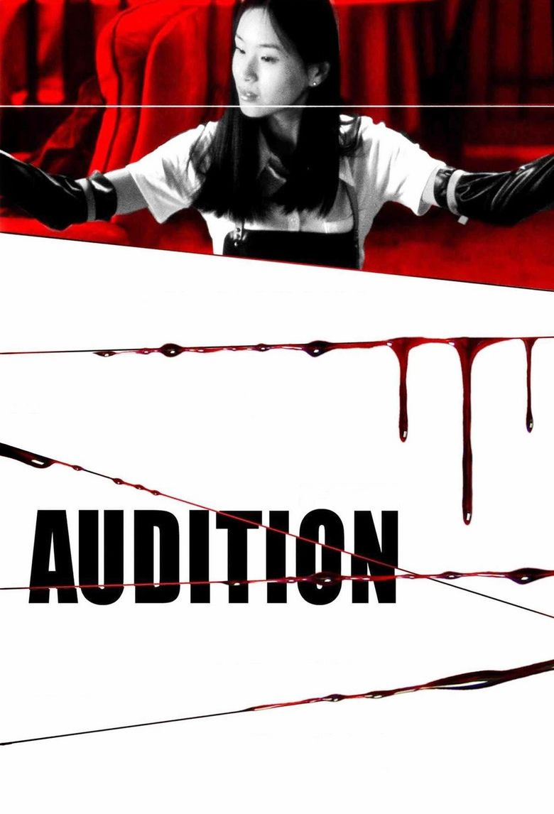 Audition (1999 film) movie poster