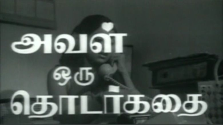 Aval Oru Thodar Kathai movie scenes