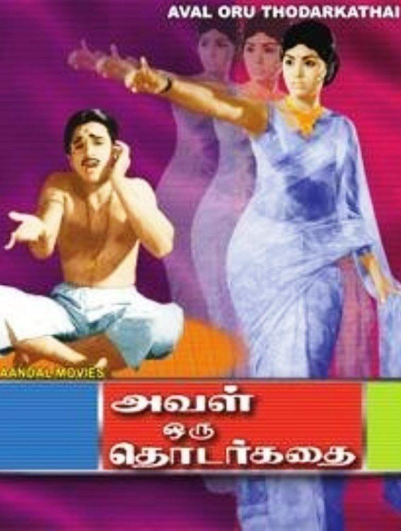 Aval Oru Thodar Kathai movie poster