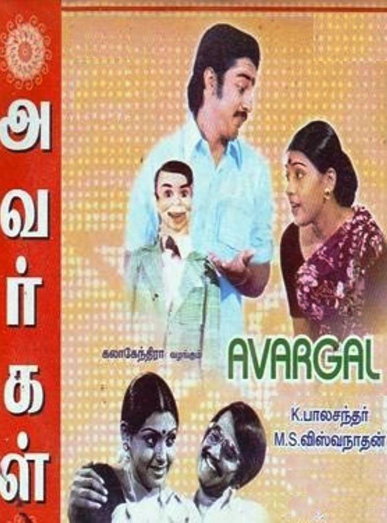 Avargal movie poster