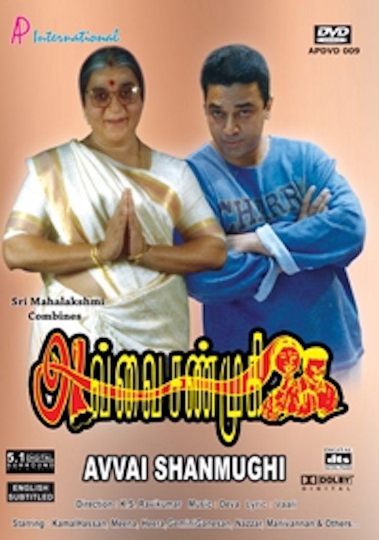 Avvai Shanmughi movie poster