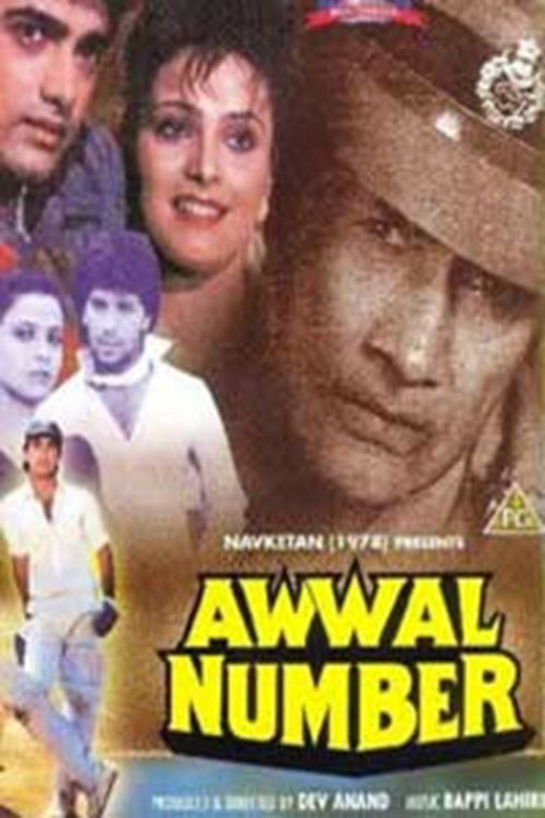 Awwal Number movie poster