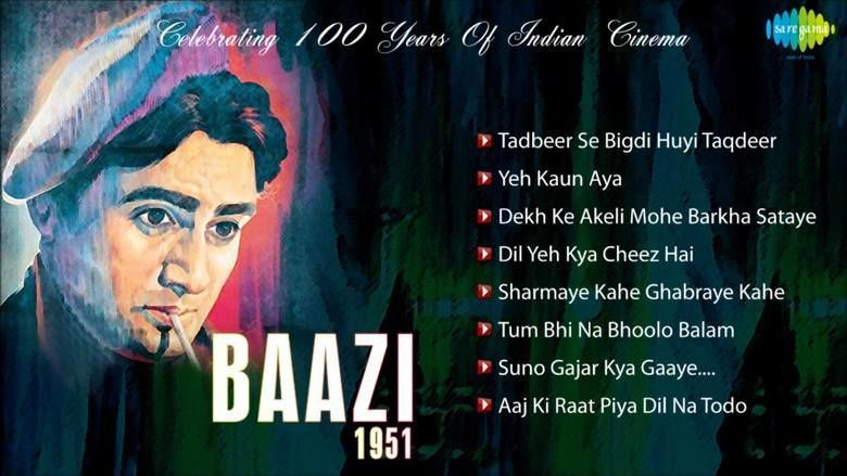 Baazi (1951 film) movie scenes
