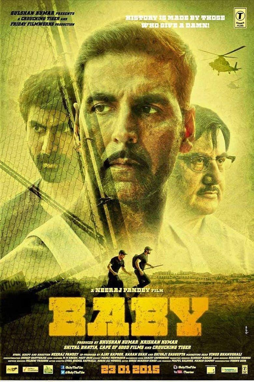 Baby (2015 film) movie poster