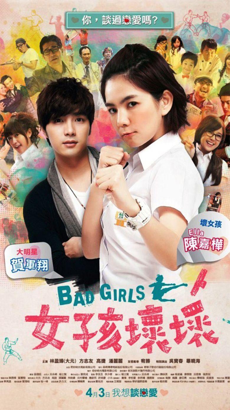 Bad Girls (2012 film) movie poster