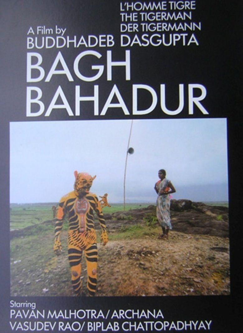 Bagh Bahadur movie poster