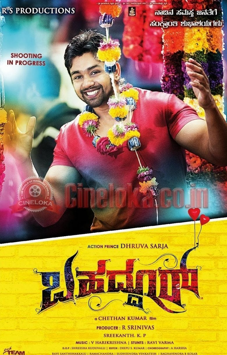 Bahaddur movie poster
