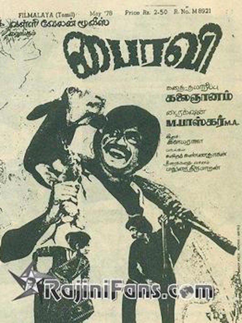 Bairavi movie poster
