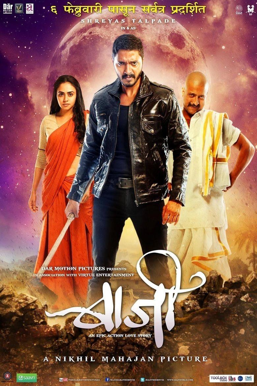 Baji (film) movie poster