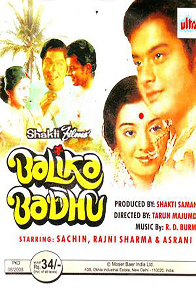 Sexy Film Hindi Free