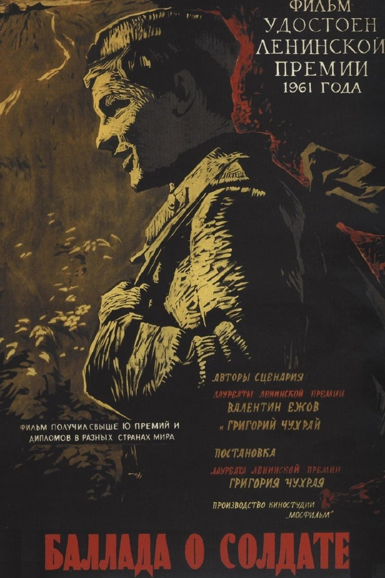 Ballad of a Soldier movie poster