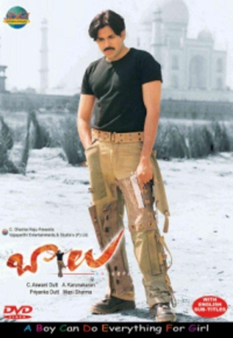 Balu ABCDEFG movie poster