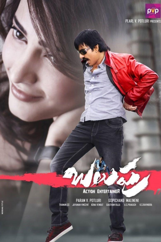 Balupu movie poster