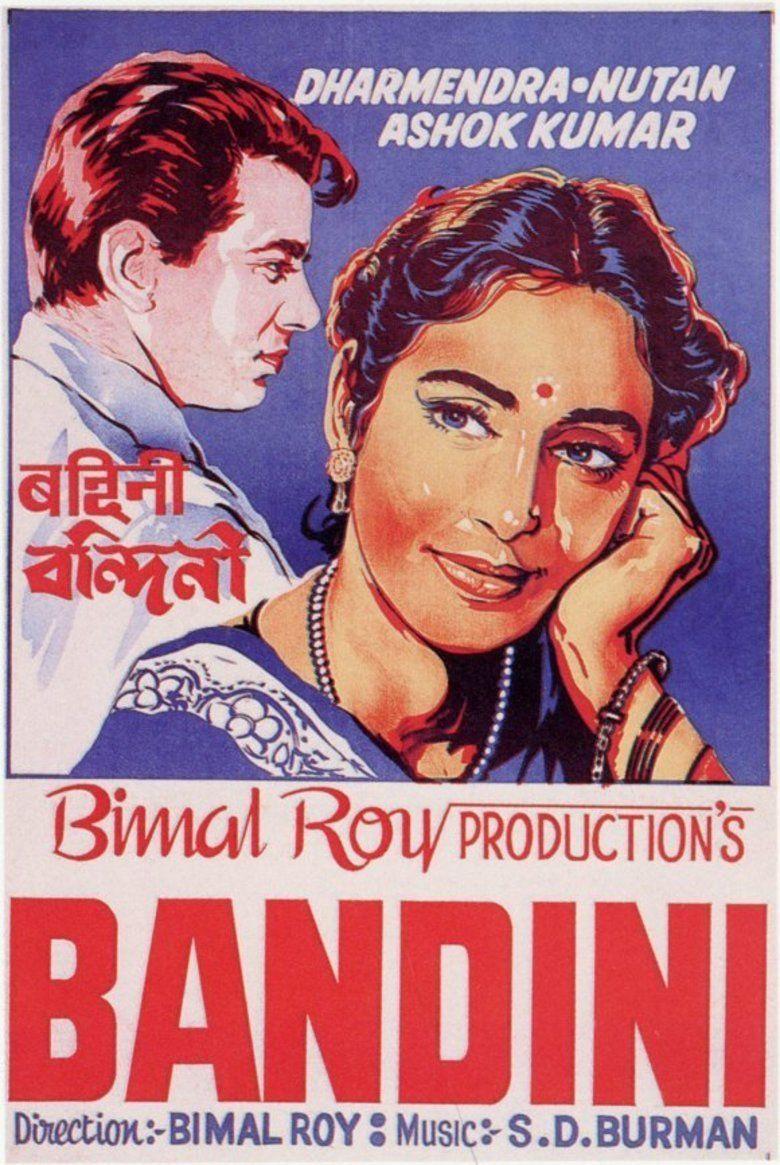 Bandini (film) movie poster