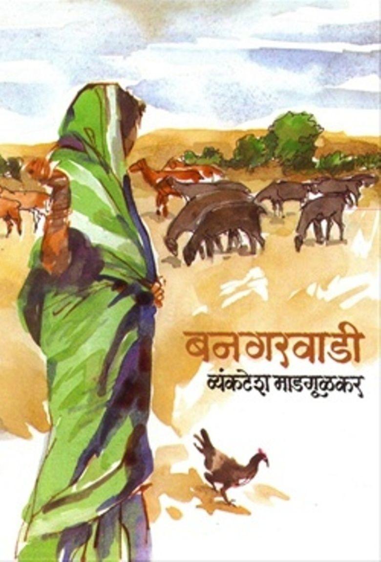 Bangarwadi movie poster