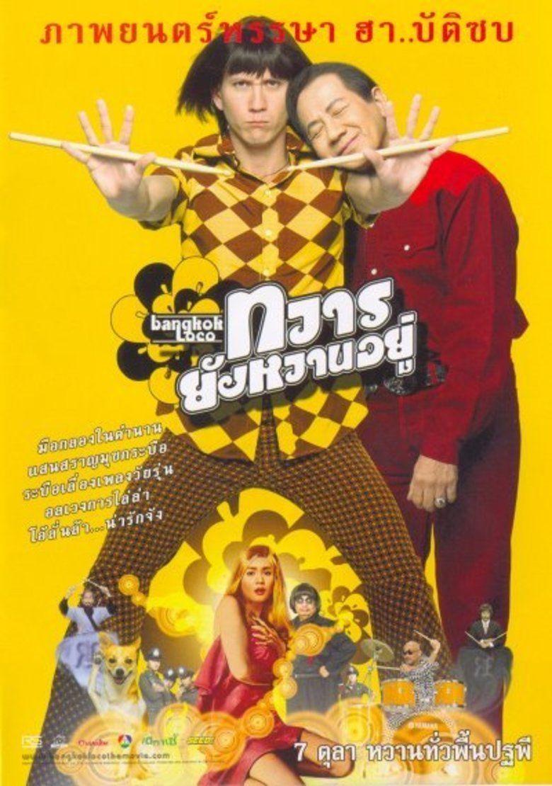 Bangkok Loco movie poster
