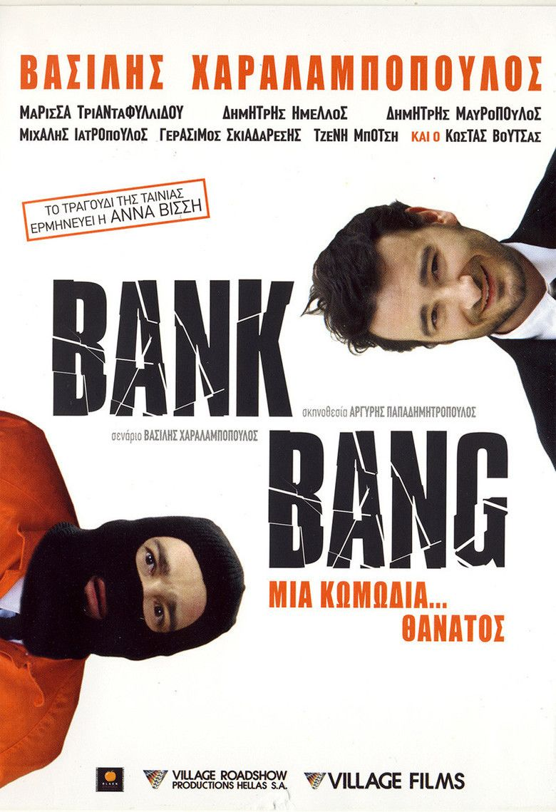 Bank Bang movie poster