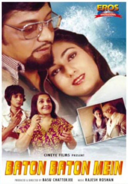 Baton Baton Mein movie poster