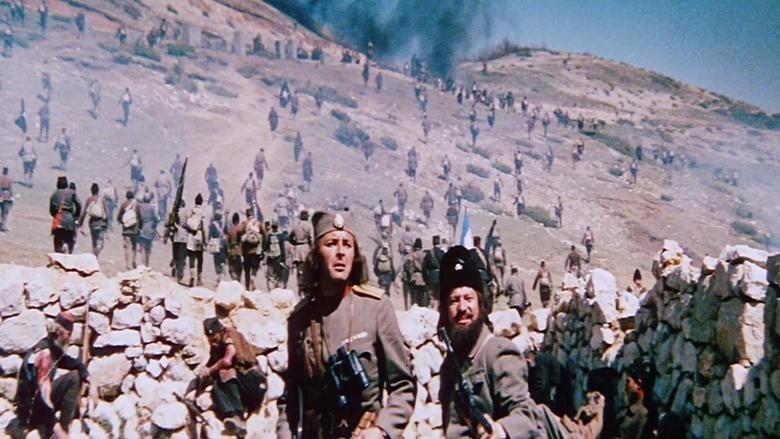 Battle of Neretva (film) movie scenes