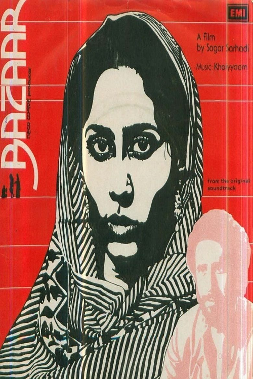 Bazaar (1982 film) movie poster