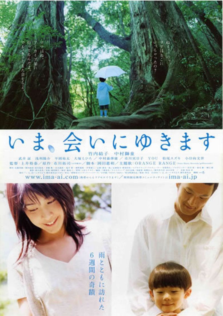 Discussion on this topic: Charlotte Church (born 1986), chihiro-otsuka/