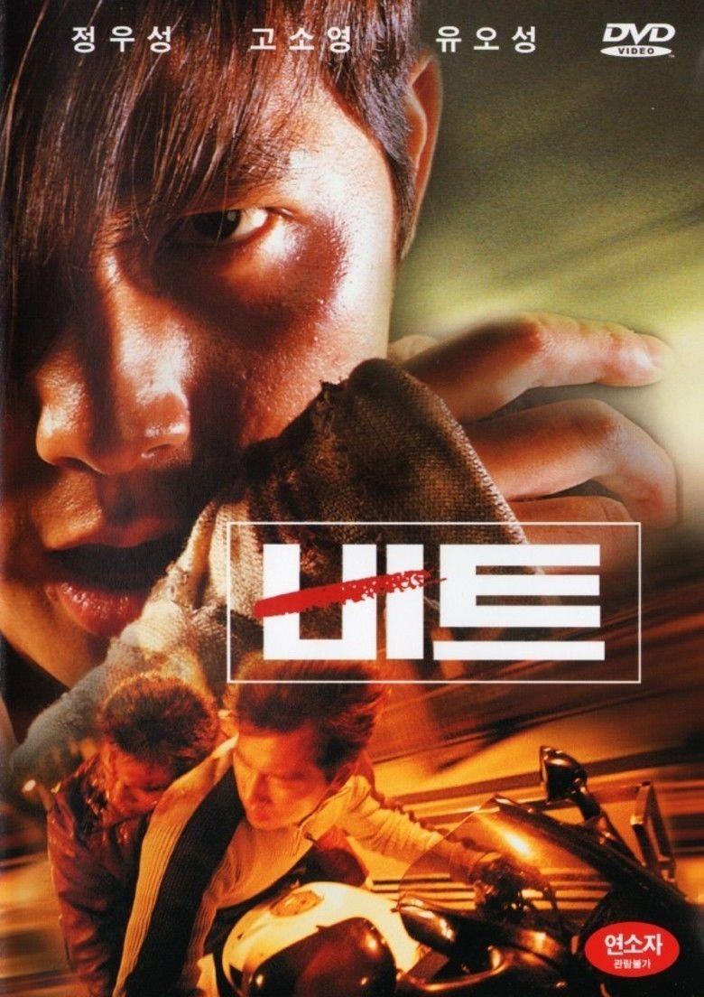Beat (1997 film) movie poster