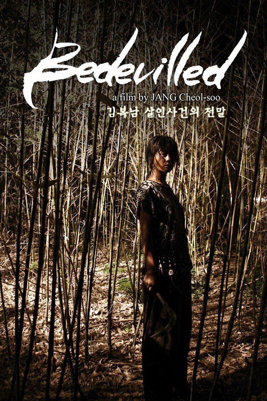 Bedevilled (2010 film) movie poster