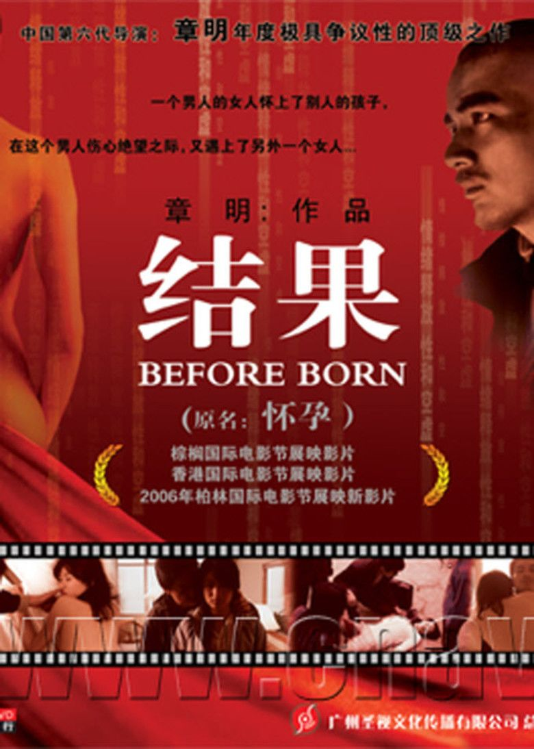 Before Born movie poster