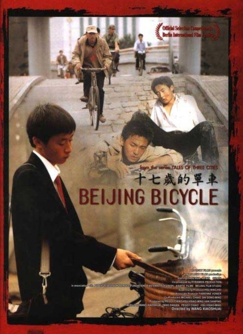 Beijing Bicycle movie poster