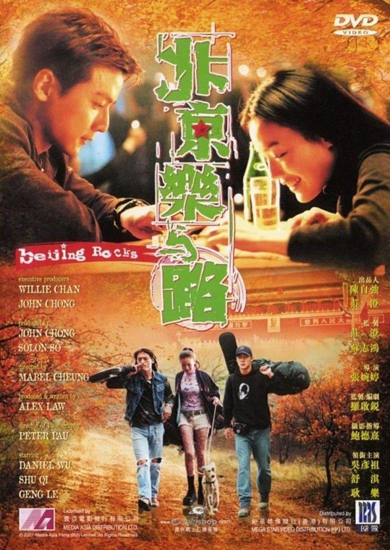 Beijing Rocks movie poster
