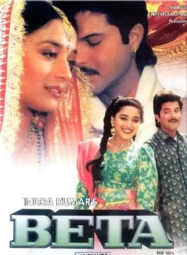 Beta (film) movie poster