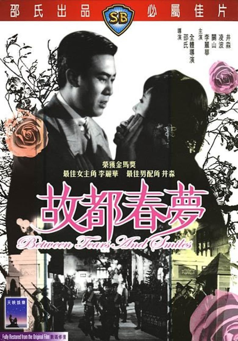 Between Tears and Smiles movie poster